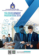 TPA Training Plan Year 2019