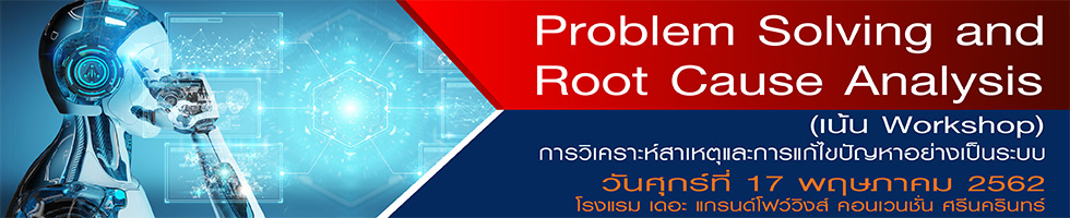 Problem Solving and Root Cause Analysis