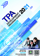 TPA Training Plan Year 2021